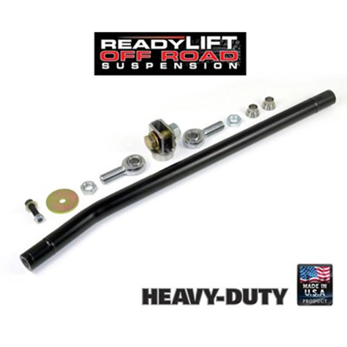 Ford Super Duty 4WD Anti Wobble Trac Bar - 2005-2013 - 4in Lift or Larger Applications - Straight